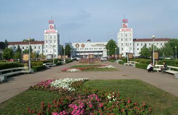 A belarusz lakosság nyelvhasználatának etnikai földrajzi vizsgálata